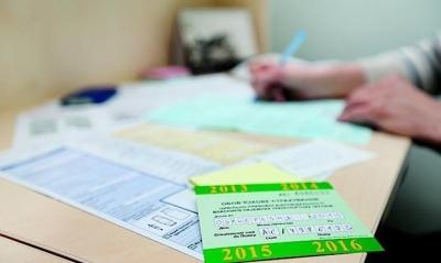 accutane journal 2012