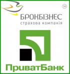 Логотип Брокбізнес_ПриватБанк